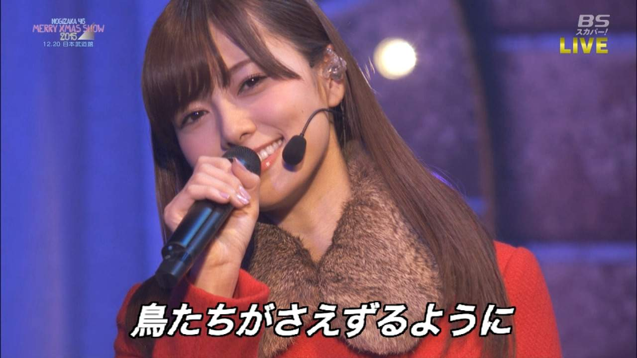 乃木坂の美9