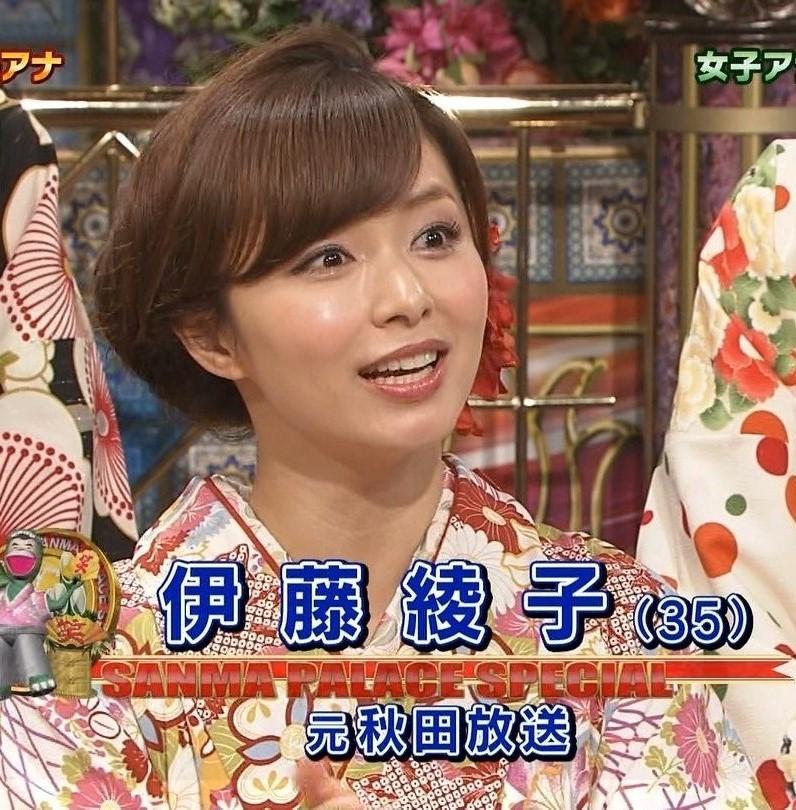 伊藤綾子アナ顔1