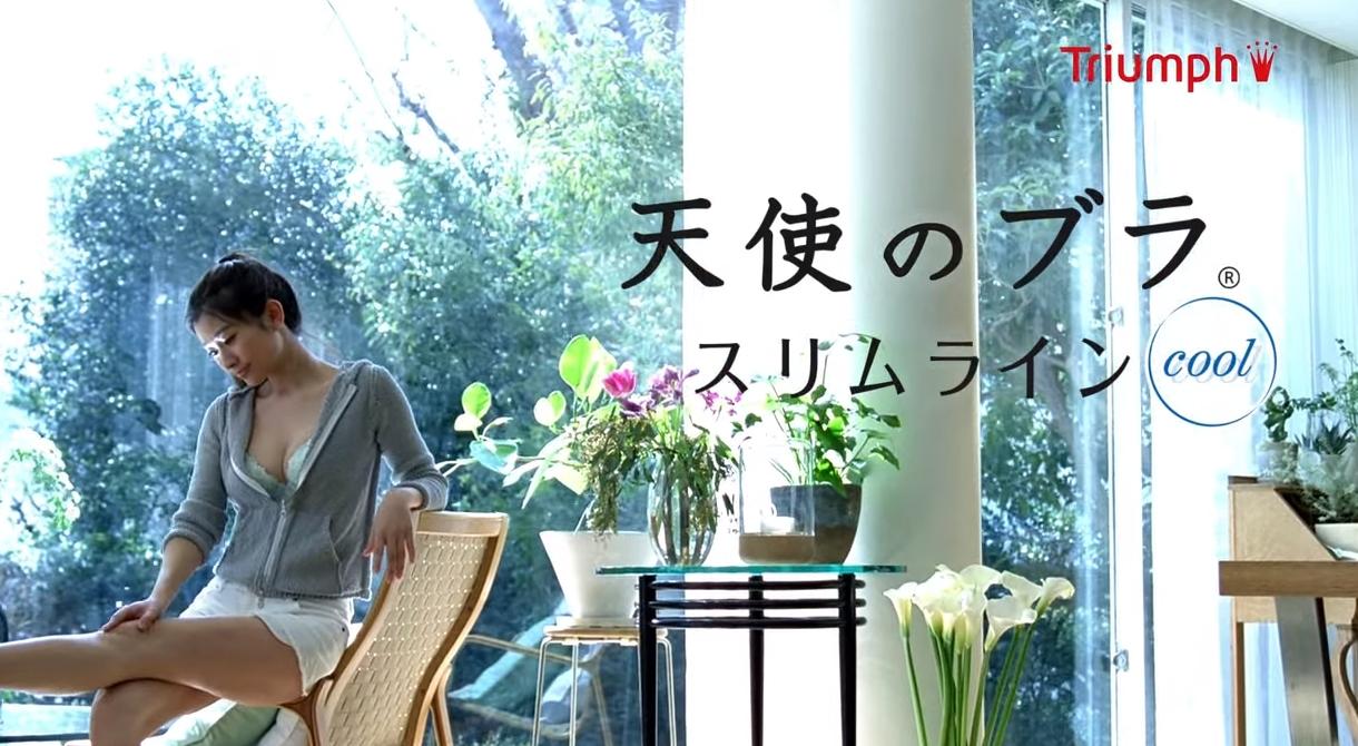 篠原涼子ブラ24