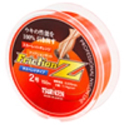 cy_friction-z100-02.jpg