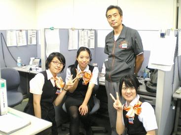 旅客アルバイト