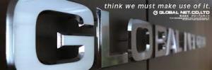 無料求人サイト-株式会社グローバルネット