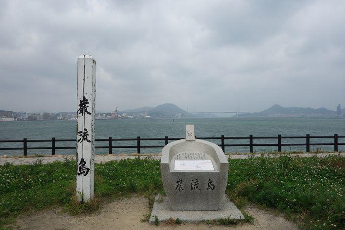 巌流島12