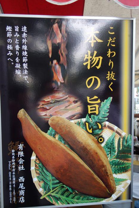 静岡ラーメンフェスタ2015-7