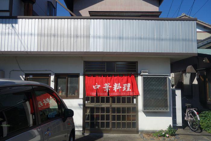 美濃屋 焼津支店