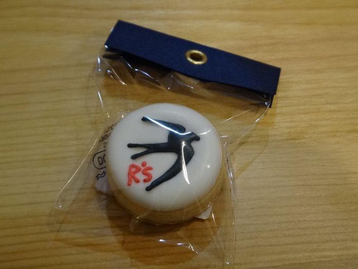 麺屋燕RS4