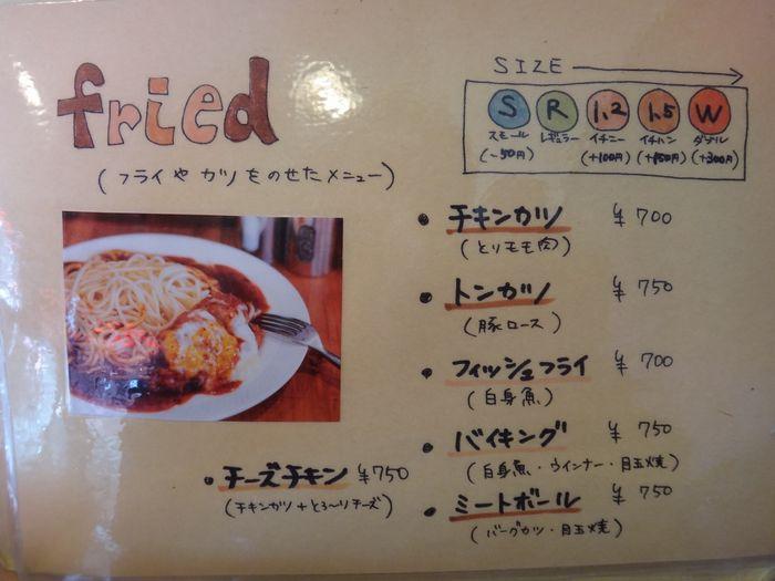 助宗食堂4