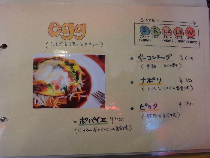 助宗食堂5