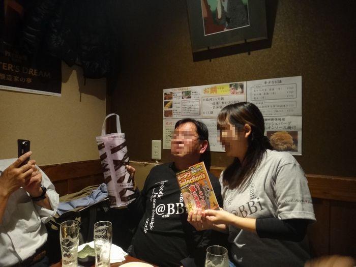 BBIイン静岡会2