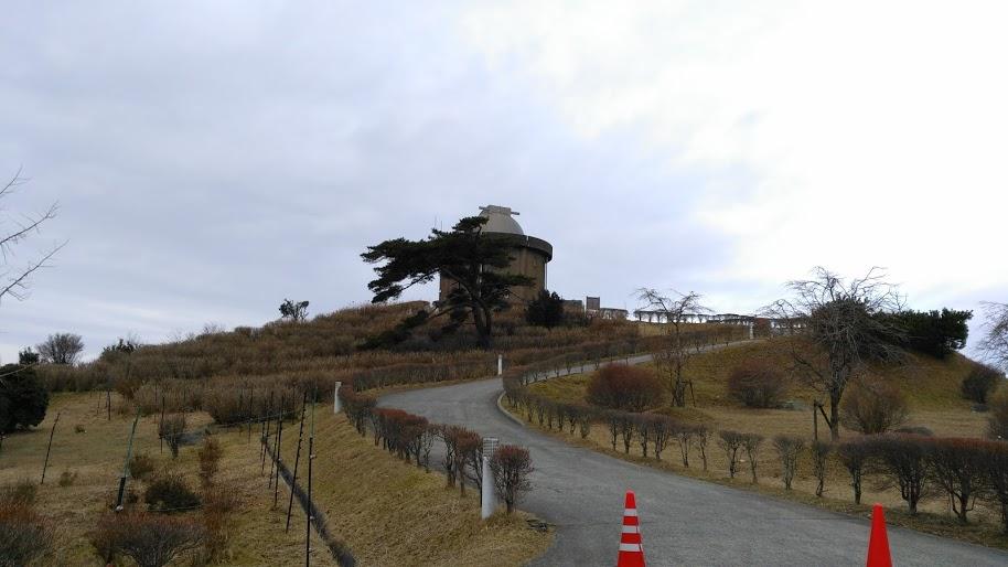 大野山/天文台