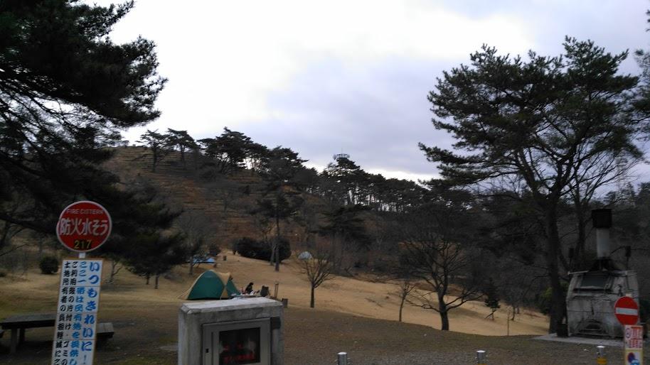 大野山/キャンプ場