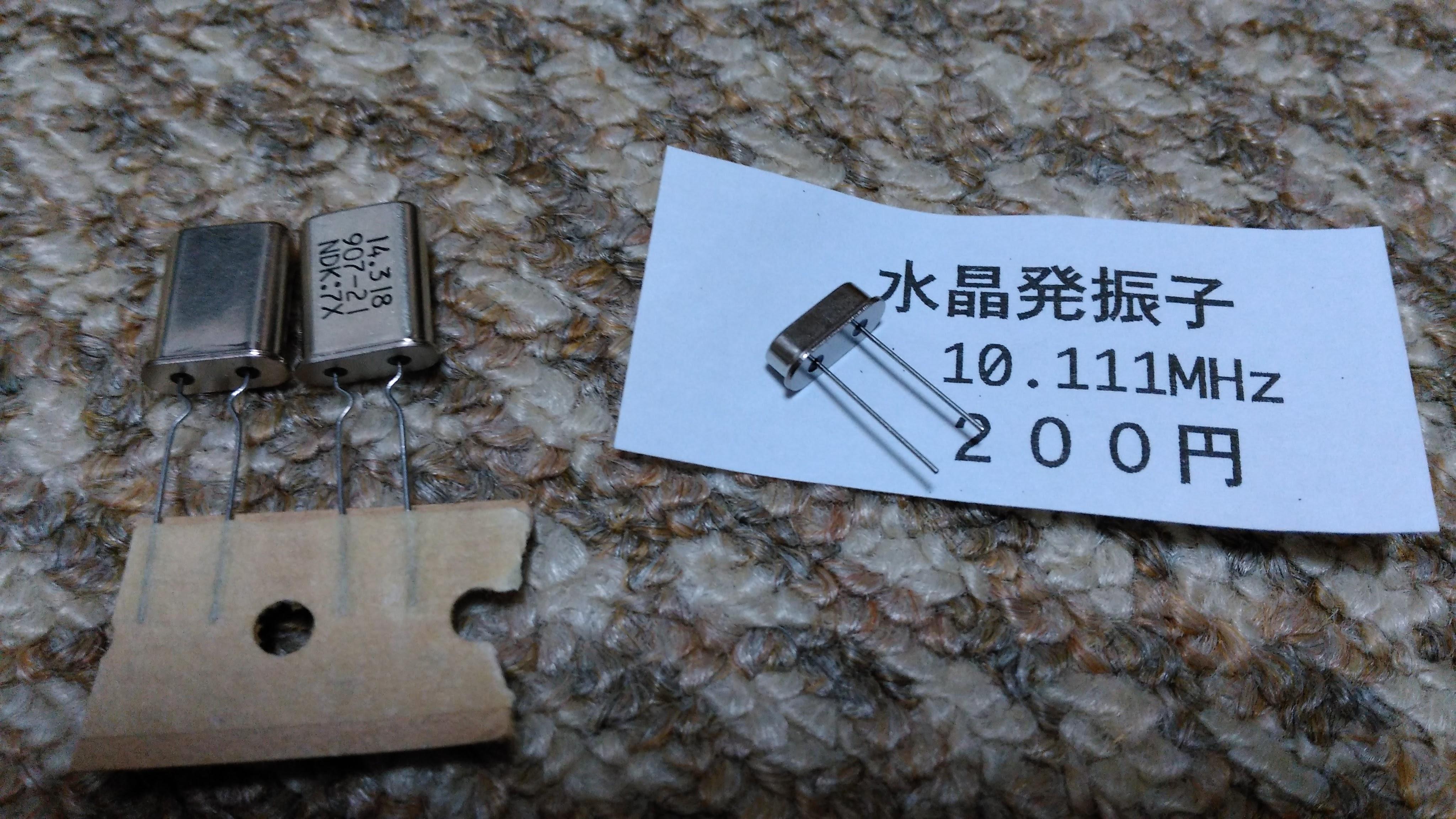 関ハムシンポ/石