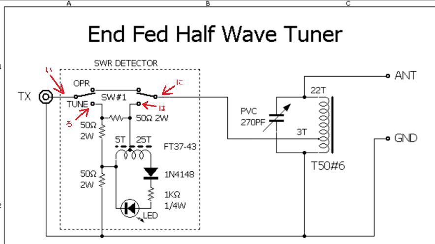EFHWカプラー/回路図