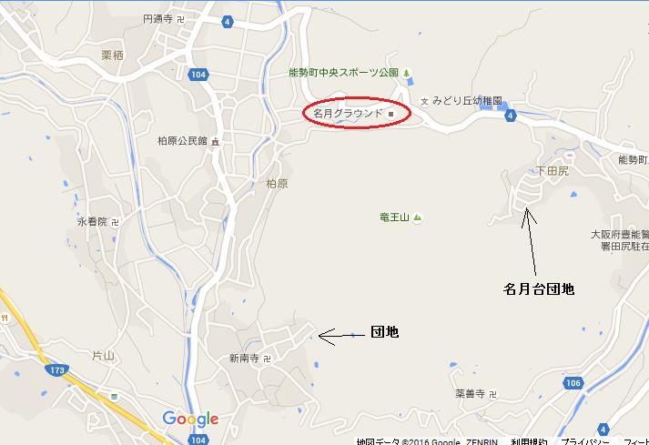 竜王山/地図