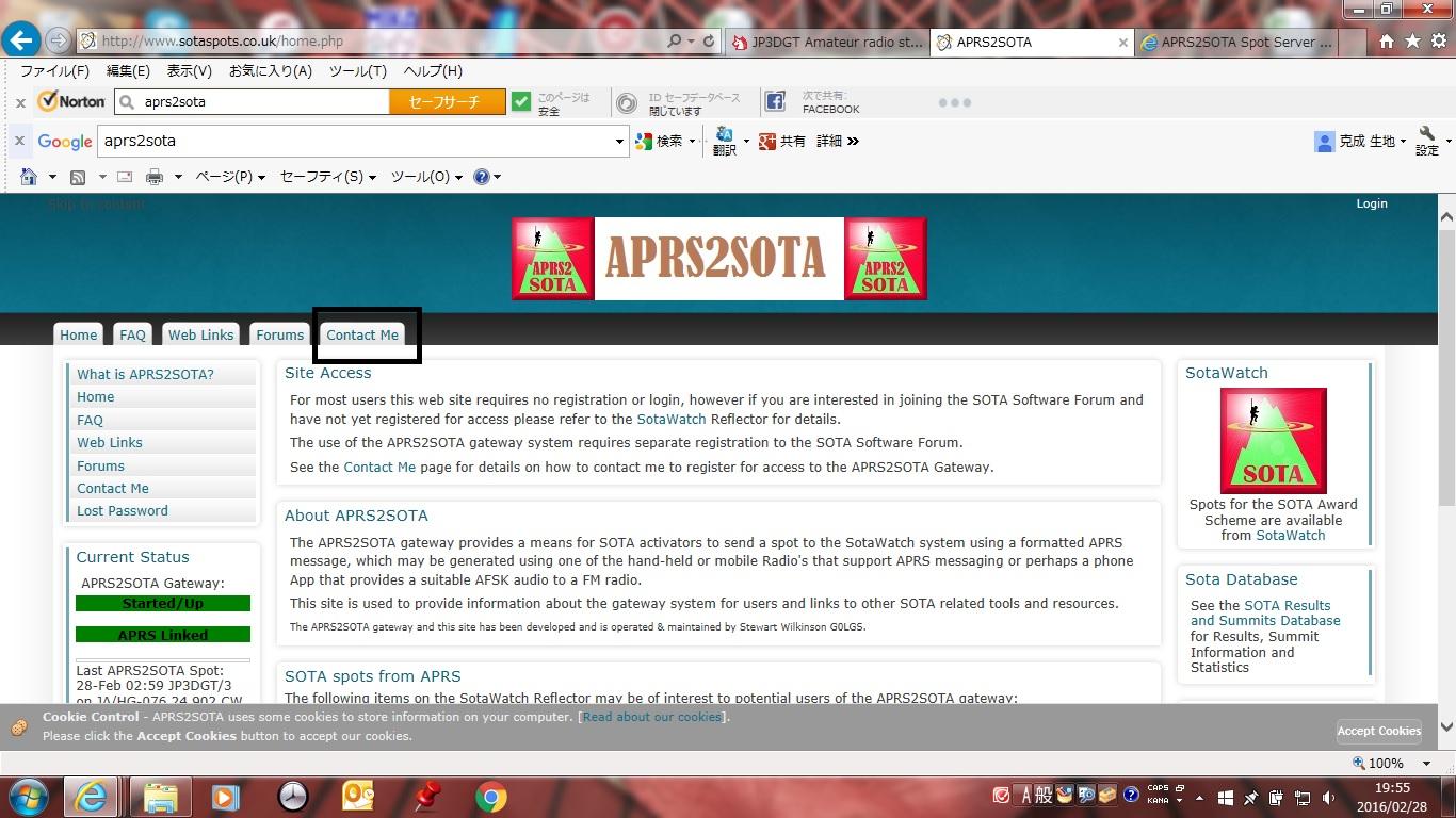 APRS2SOTA/ContactMe