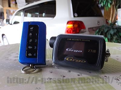 2月のカーセキュリティ売り上げナンバーワンGrog-ZXⅢ