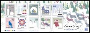 冬のグリーティング2015(82円)