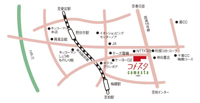 コメスタ野田地図