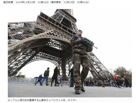 Mainichi-20150114-Paris-001.jpg