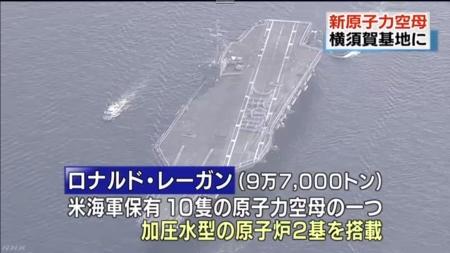 NHK-NewsWeb_20151001-01.jpg