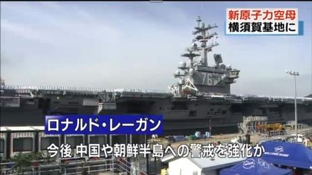 NHK-NewsWeb_20151001-02.jpg