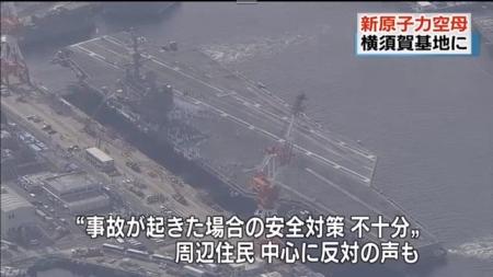 NHK-NewsWeb_20151001-03.jpg