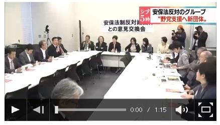 NHK-NewsWeb_20151210-01.jpg