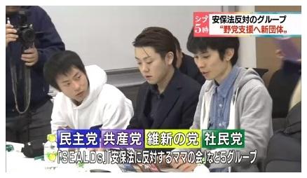 NHK-NewsWeb_20151210-02.jpg
