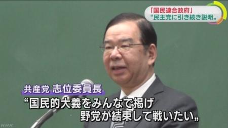 NHK_201511230520_03.jpg