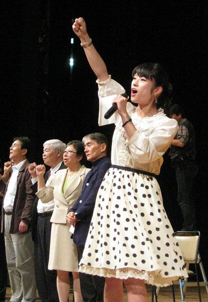 Nikkan-Gendai_20151009.jpg