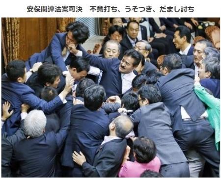 Nikkan-Sports_20150917-02.jpg