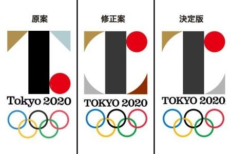 Olympic2020_Logo01.jpg