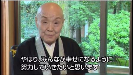 Setouchi_20150922-02.jpg