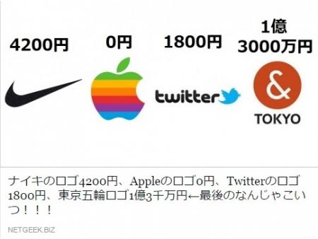 TOKYO-Logo_etc.jpg