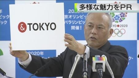TOKYO_NHK-201510091858.jpg