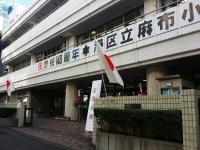 麻布小学校開校140周年記念式典