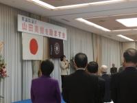山田美樹衆議院議員励ます会