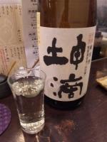 20151005_0010.jpg