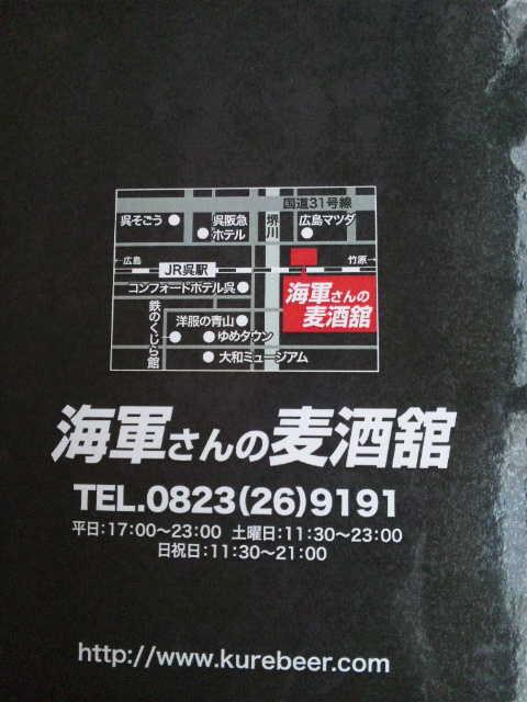 20151012_0035.jpg
