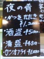 20151031_0066.jpg