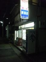 20151102_0008.jpg