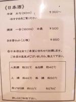 20151109_0008.jpg