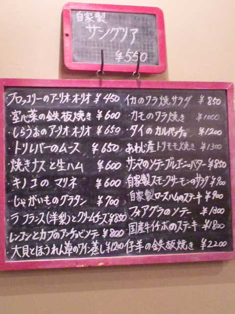 20151111_0016.jpg