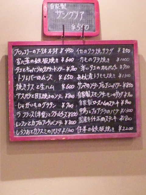 20151115_0012.jpg