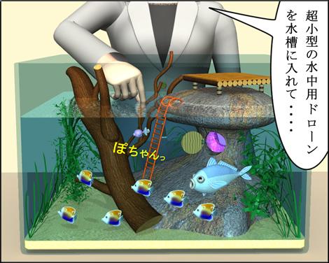 3DキャラOL漫画1508221