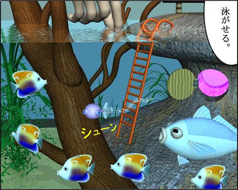 3DキャラOL漫画1508222