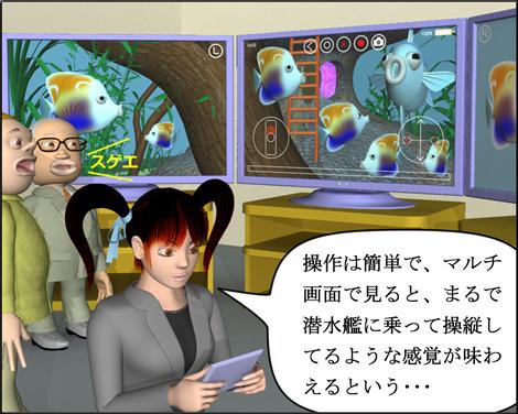 3DキャラOL漫画1508223