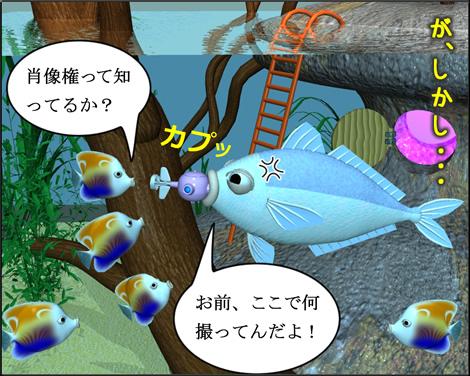 3DキャラOL漫画1508224