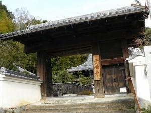takatori08.jpg