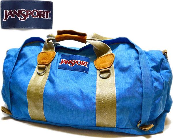 USEDバッグ鞄カバン画像@古着屋カチカチ03